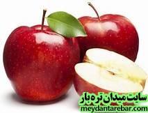 تصویر شماره پنج نکته مهم برای انتخاب یک سیب ایده آل و قیمت فروش و خرید ...