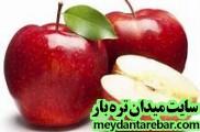 پنج نکته مهم برای انتخاب یک سیب ایده آل و قیمت فروش و خرید ...